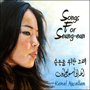Kamal Musallam - Songs for Seung-eun