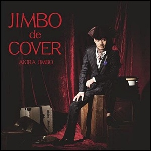 Photo of Akira Jimbo – Jimbo de Cover