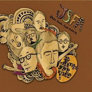JSFA – Jazz Snobs, Funk Addicts