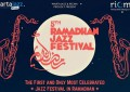 Hajatan besar WartaJazz & RICMA: Ramadhan Jazz Festival 2015