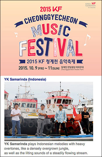 yk-kf world music fest